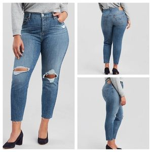 🆕 Levi's High Rise Distressed Wedgie Skinny Jeans